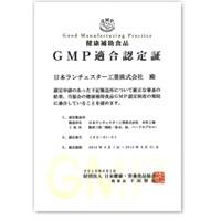 gmp001