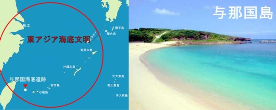 yonakuni-island5